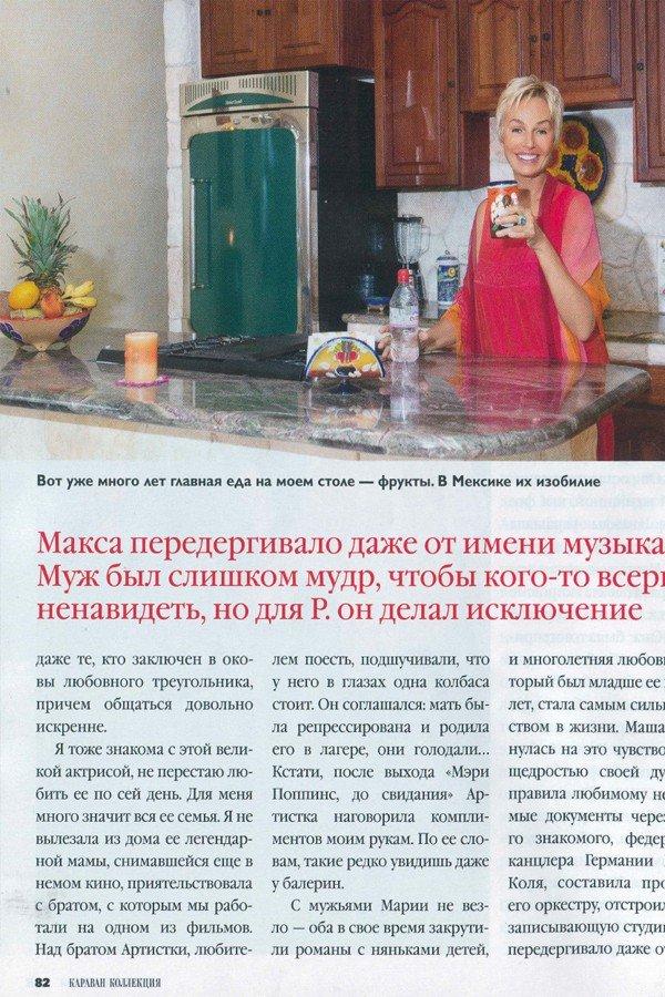 celebrity natalya andreychenko
