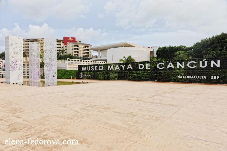 things to do in cancun mexico museo maya