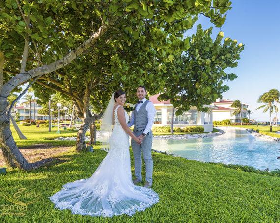 Moon Palace Cancun wedding ceremony.