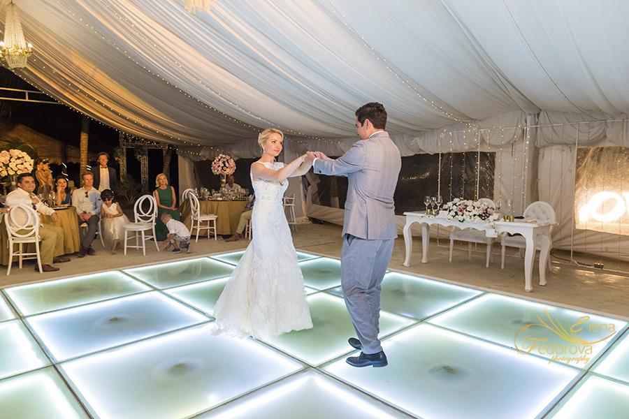 dance together wedding
