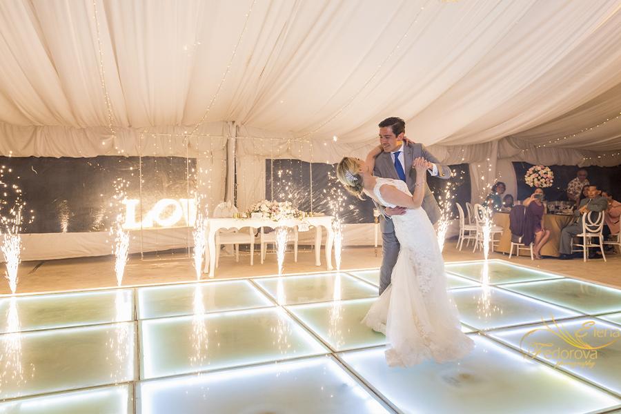 dancing with groom