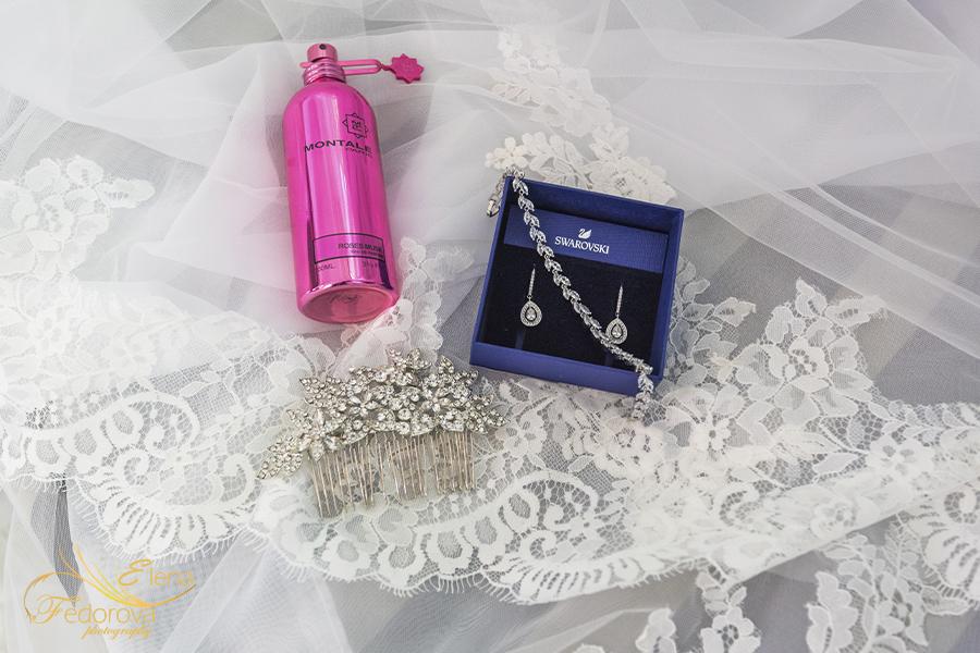 wedding details perfume