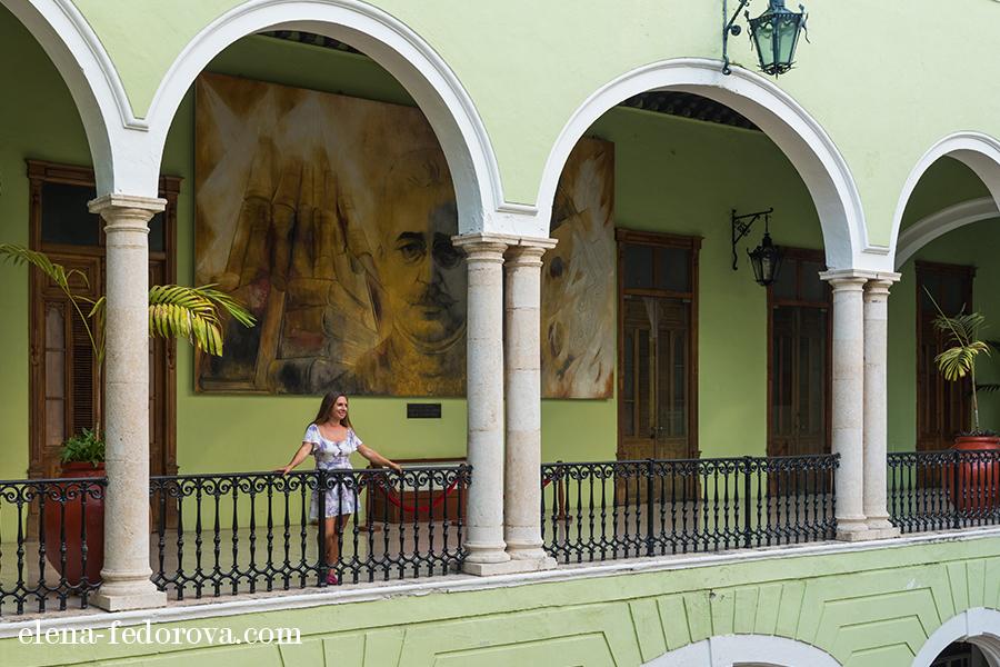 goverment palace museum merida