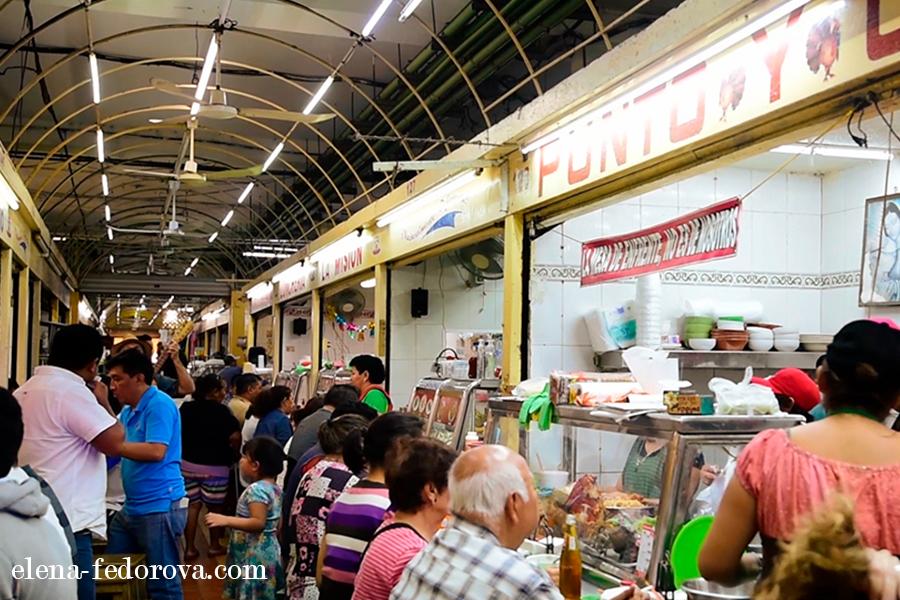 local market merida