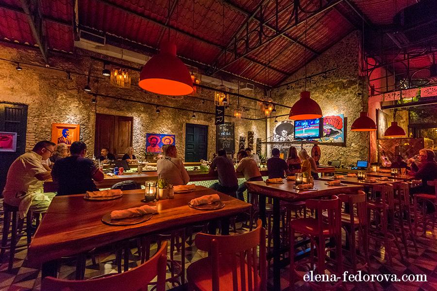 panchos merida restaurant