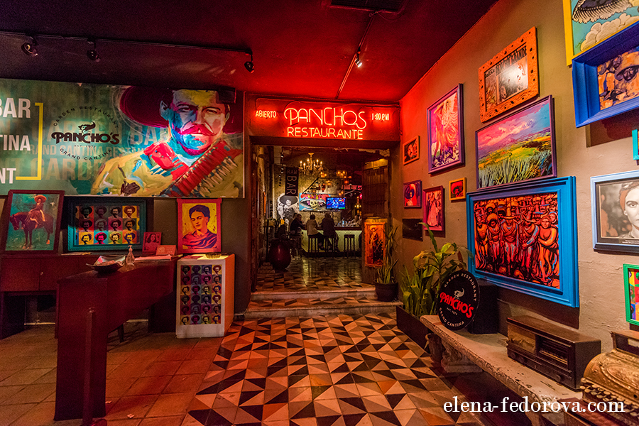 restaurant panchos merida