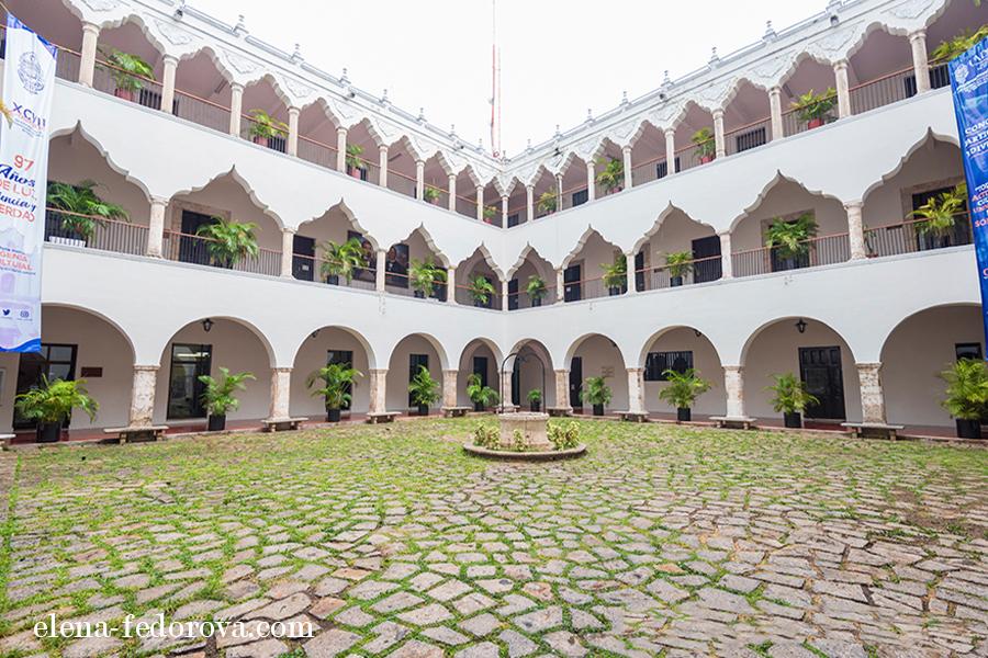 university yucatan photo